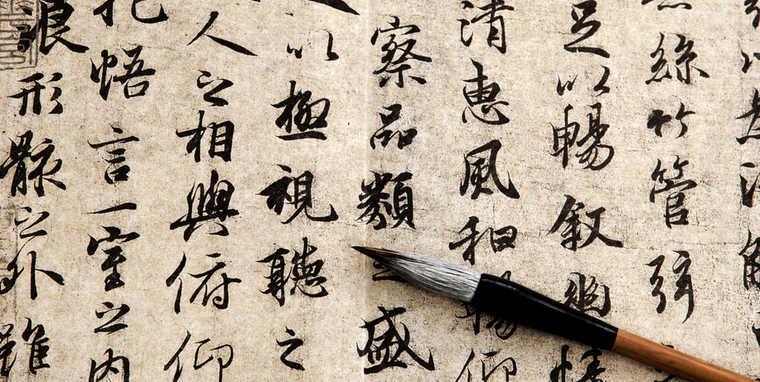 Chinese language, China tourism, Best of China